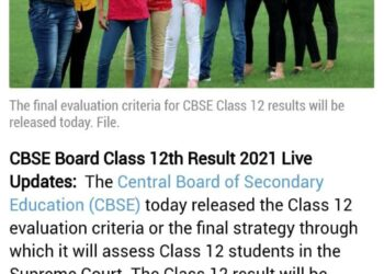 CBSE Board Class 12th Result 2020 Live Updates